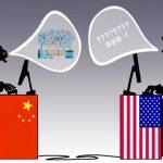 Hacker Tiongkok Berhasil Mengambil Data Sensitif Peperangan Bawah Laut USA